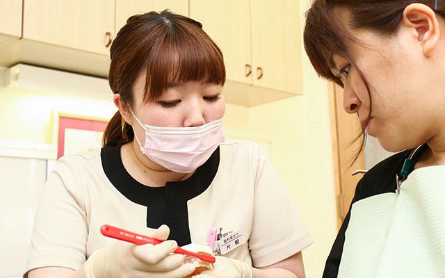 プロの目を通して病気の早期発見と予防を図りましょう